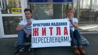 Акция протеста переселенцев.Архивное фото