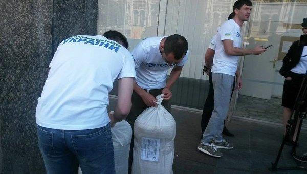 Акция переселенцев в Киеве