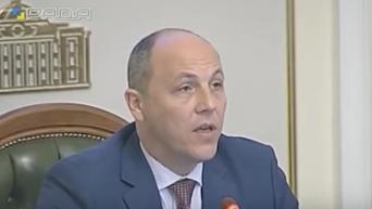 Парубий отчитал Тимошенко на согласительном совете Рады. Видео