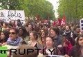 Протесты против трудовой реформы в Париже. Видео