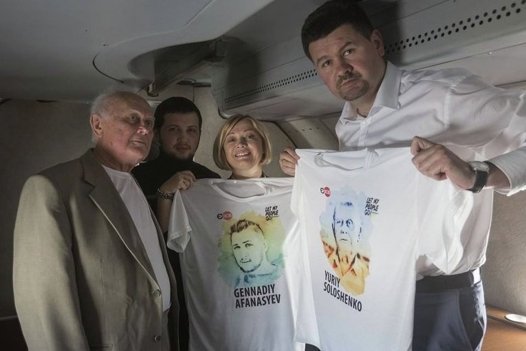 Юрий Солошенко, Геннадий Афанасьев, Ирина Геращенко и Святослав Цеголко (слева направо)