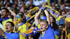 Украинские болельщики на Евро-2016