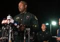 Полиция на месте гибели ребенка, на которого напал аллигатор в США