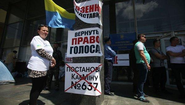 Голодающие шахтеры заблокировали движение в центре Киева