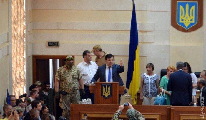 Срыв заседания Одесского областного совета