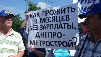 Митинг метростроевцев в Днепропетровске