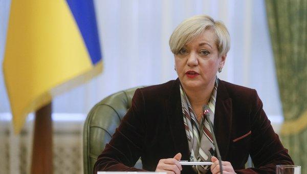 Финкомитет Рады поддержал инициативу отставки руководителя НБУ