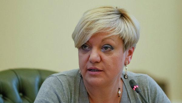 Валерия Гонтарева. Архивное фото