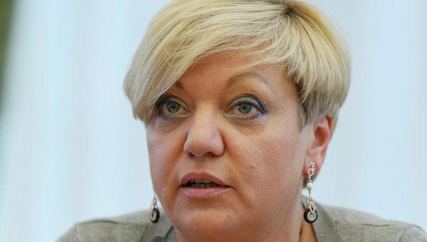 «Батькивщина» просит сократить руководителя НБУ Гонтареву