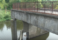 В Житомирской области под мостом произошел взрыв. Видео