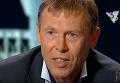 Соболев раскрыл схему подкупа избирателей. Видео