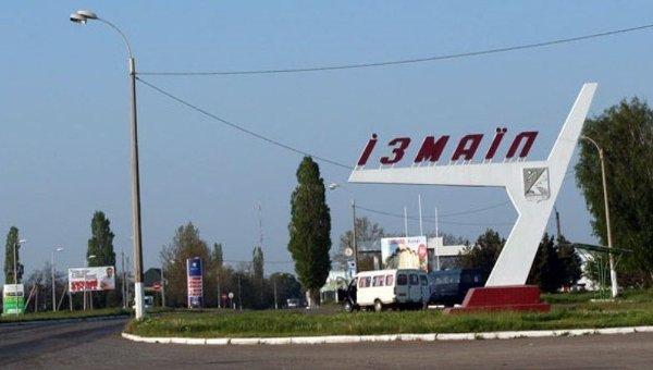 Въезд в Измаил