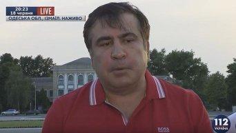 Саакашвили о причинах массового отравления в Измаиле