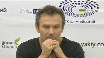 Святослав Вакарчук презентовал новый альбом