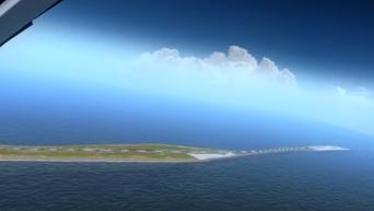 Виртуальный тур по Керченскому мосту. Видео
