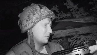 Ночь на позициях 10 горно-штурмовой бригады ВСУ под Донецком. Видео