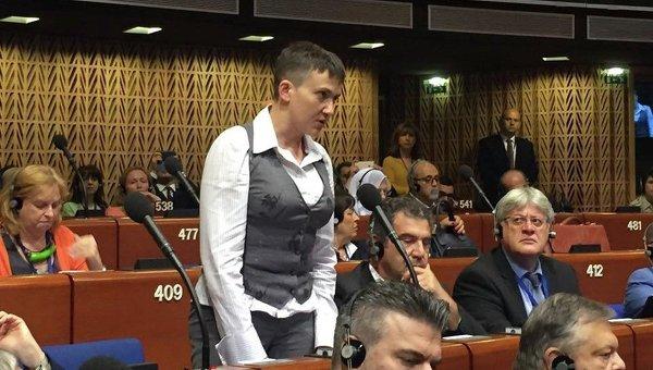 Выступление Савченко на заседание ПАСЕ
