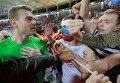 Вратарь сборной России Игорь Акинфеев общается с болельщиками.