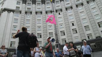 Митинг против повышения тарифов у Кабмина