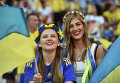 Болельщицы сборной Украины