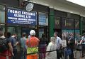 Референдумом по Brexit: британцы выстраиваются в очередь ради голосования. Видео
