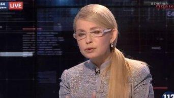Юлия Тимошенко о деле Онищенко. Видео