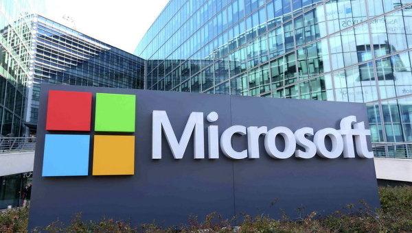 Microsoft: русские хакеры отыскали уязвимость иатаковали Windows