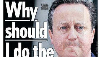 Английские газеты со статьями о результатах референдума по выходу Великобритании из ЕС