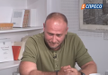 Интервью Дмитрия Яроша. Видео