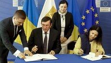 Глава ГПУ Юрий Луценко и председатель Eurojust Мишель Конинкс
