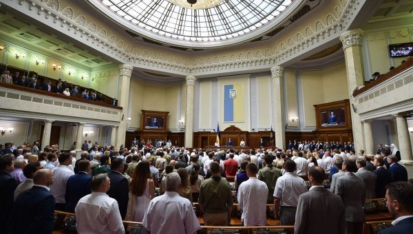 Заседание парламента. Архивное фото