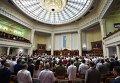Торжественное заседание парламента 28 июня