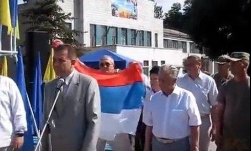 Российский флаг в Дружковке. Видео