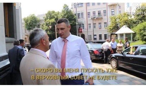Виталий Кличко под ВР. Видео