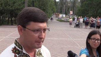 Мэр Мариуполя выступает за предоставление Донбассу особого статуса. Видео