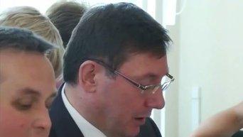 Луценко об ОПГ, созданной Онищенко