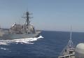 Опасное сближение американского эсминца Gravely и российского сторожевого корабля Ярослав Мудрый в Средиземном море