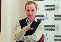 Член правления Transparency International Украина Ярослав Юрчишин