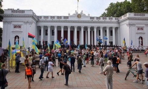 Митинги под зданием Одесского горсовета