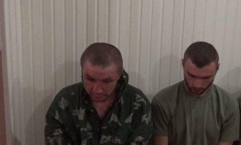 Задержанные ополченцы ДНР. Видео