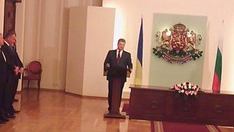 Заявление Петра Порошенко в ходе визита в Болгарию