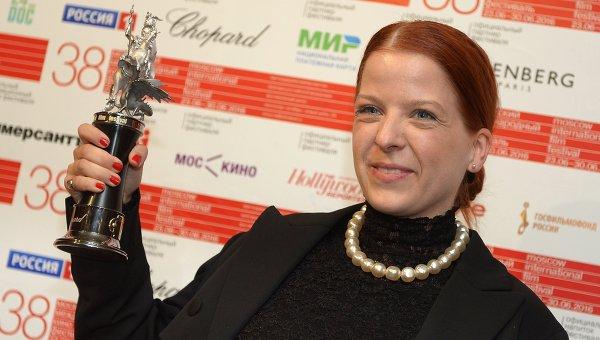 Церемония закрытия 38-го Московского международного кинофестиваля