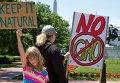 Акции протеста против продуктов с ГМО
