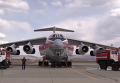 Вылет пропавшего Ил-76 в России. Видео