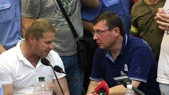 Юрий Луценко и Валентин Лихолит