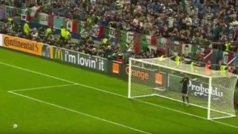 Германия vs Италия. Серия послематчевых пенальти. Видео