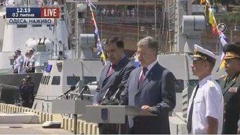 Выступление Петра Порошенко в Одессе по случаю Дня ВМС