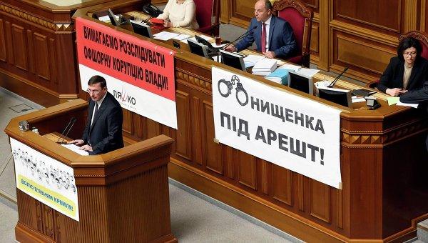 Луценко: Онищенко объявят врозыск, если онне возвратится в государство Украину