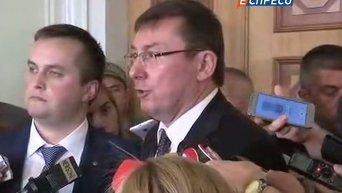 Луценко сообщил о месте пребывания нардепа Онищенко