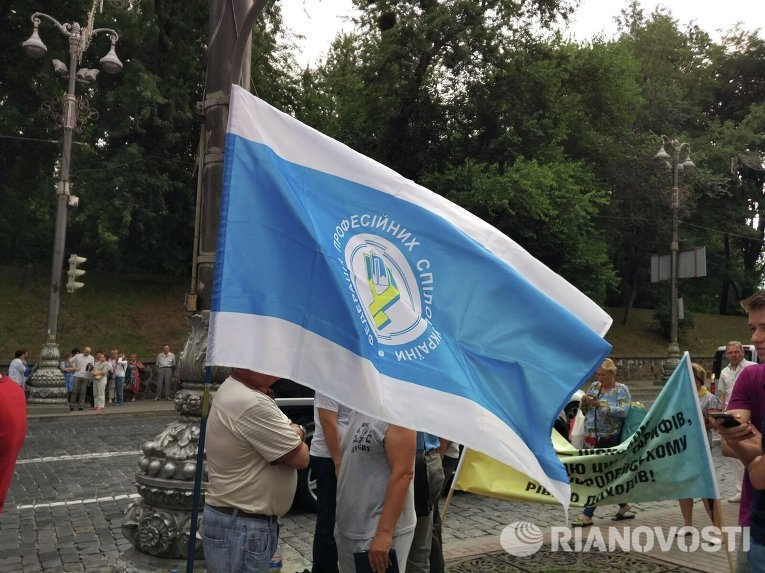Флаг Федерации профсоюзов Украины